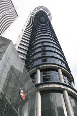 Serviced Offices in Singapore Raffles Place CBD (Chevron House)