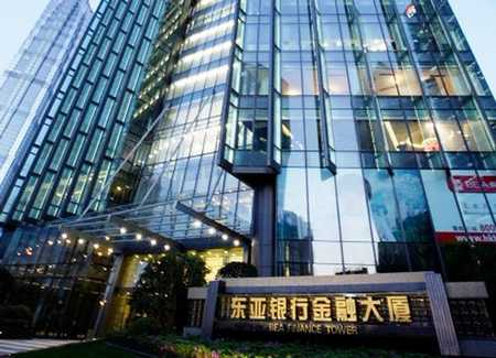 Highly sought-after CBD business addresses in Pudong Shanghai