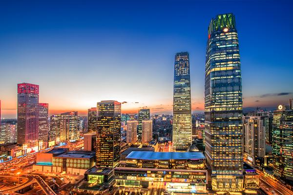 A global destination for inspiring office space in Beijing China.