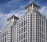 Atlanta Peachtree tower