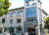 Palo Alto office space for lease or rent 1406