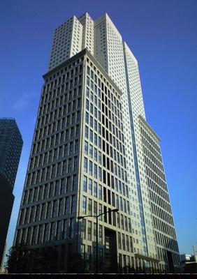 Tokyo office business centre offers a prime business address